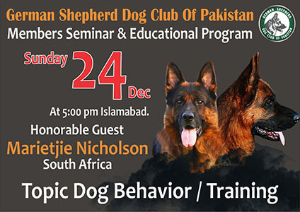 Dog Instructor Course Centurion